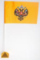 Флажок «Герб Российской империи»