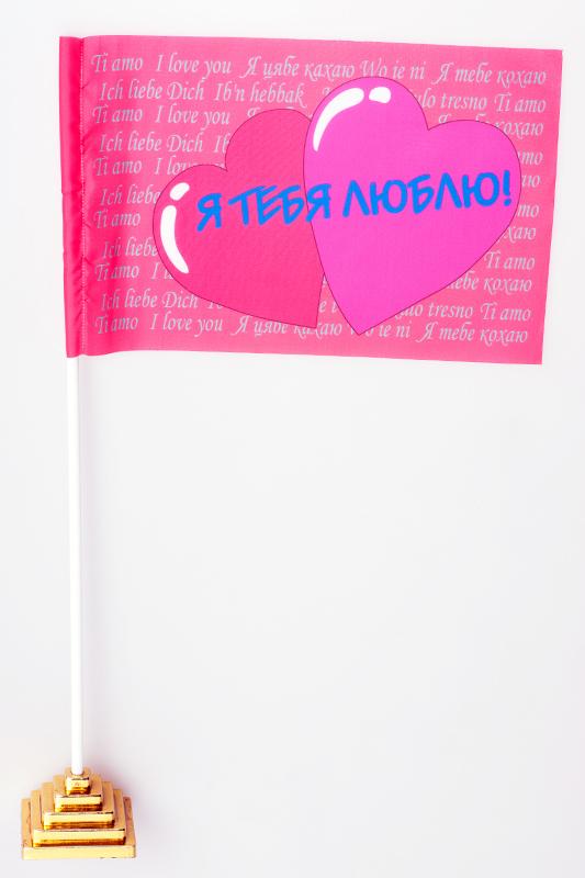 Флаг «Я Тебя Люблю»