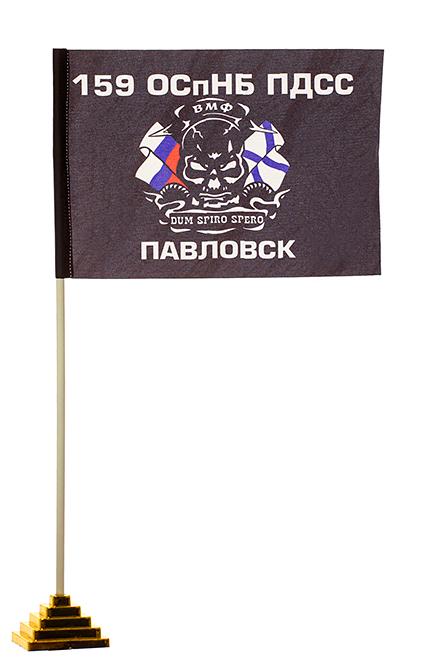 """Флажок настольный """"159 ОСпНБ ПДСС ТОФ"""""""