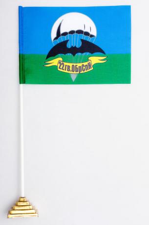 Флажок настольный 22 бригада спецназа