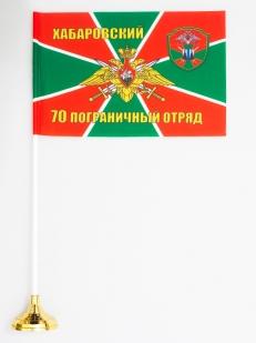 """Флаг Погранвойск """"Хабаровский пограничный отряд"""""""