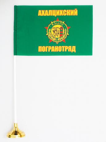 Флажок настольный «Ахалцихский погранотряд»