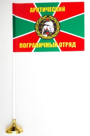 Флажок настольный «Арктический пограничный отряд»