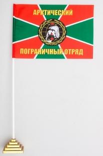 """Флаг """"Отдельный Арктический погранотряд"""""""