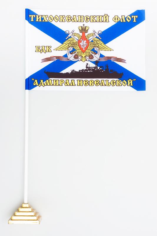 Флажок настольный БДК «Адмирал Невельской» ТОФ