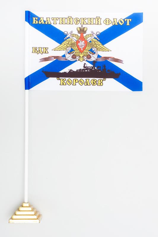Флажок настольный БДК «Королев» БФ
