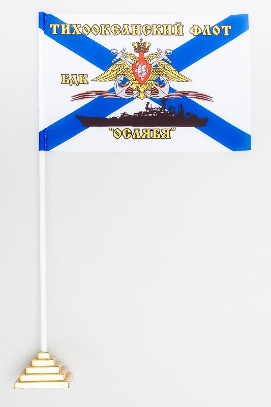 Флажок настольный БДК «Ослябя» ТОФ