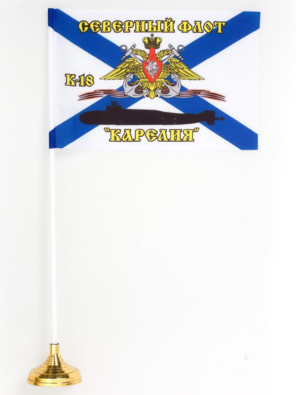 Флажок настольный К-18 «Карелия» СФ