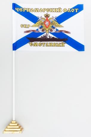 Флажок настольный СКР «Сметливый» ЧФ