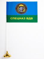 """Флажок """"Девиз спецназа ВДВ"""""""