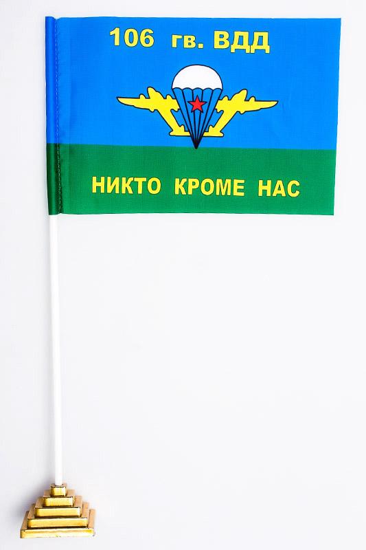 Флажок настольный ВДВ 106 гв. ВДД