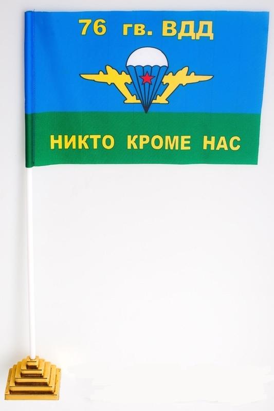 Флажок настольный ВДВ 76 Гв. Дивизия