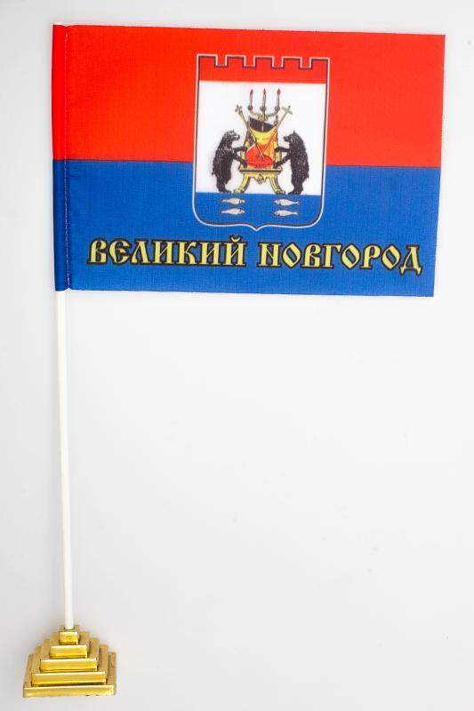 Флажок настольный Великий Новгород  стандарт