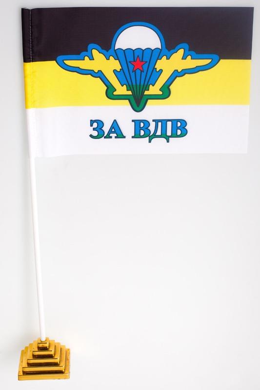 """Флажок настольный """"За ВДВ"""" Имперский"""