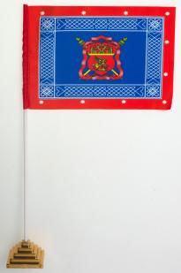 Двухстороннее знамя Центрального Казачьего войска