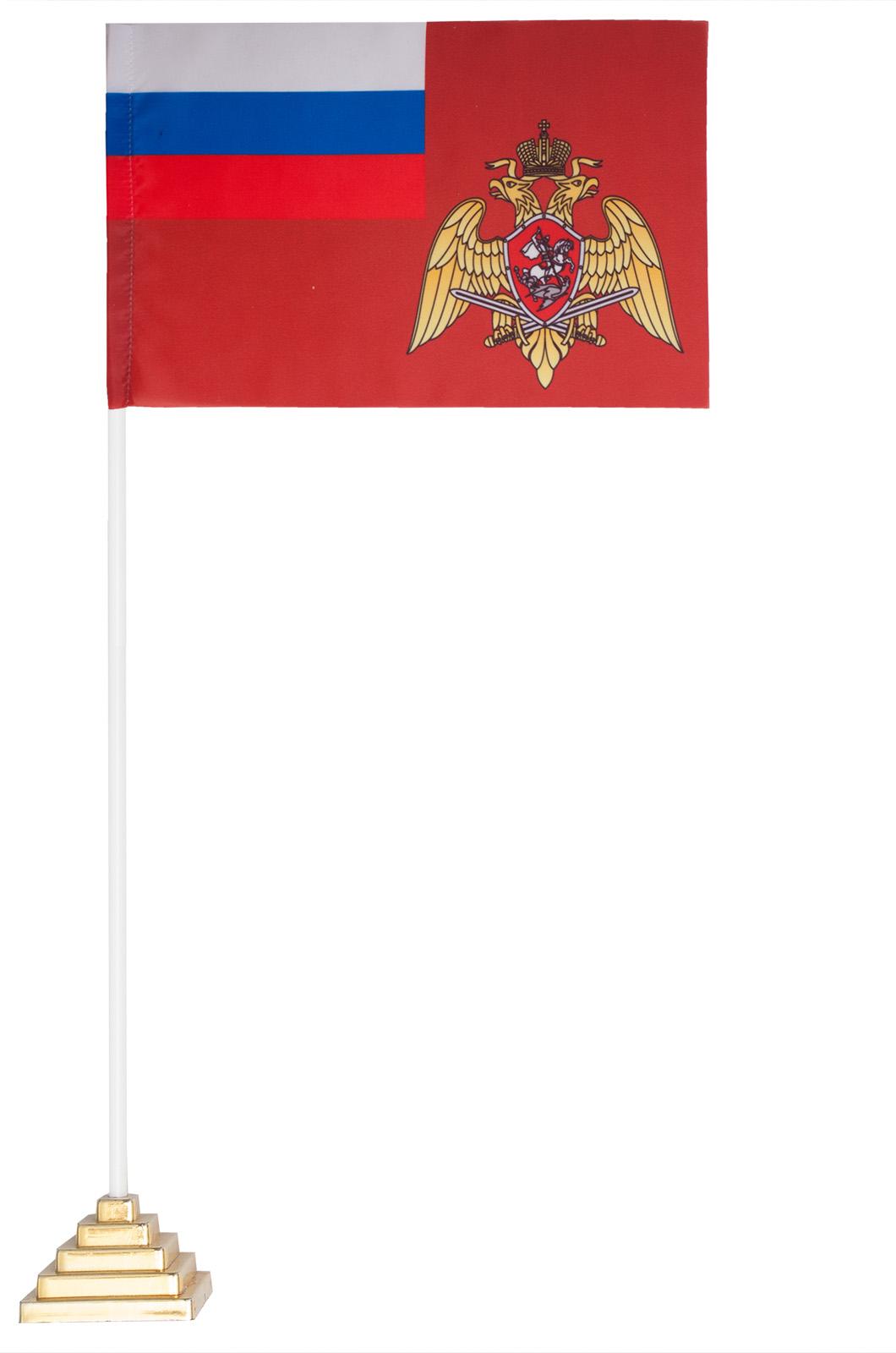 Флажок Национальной Гвардии РФ