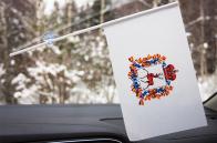 Флажок Нижегородской области