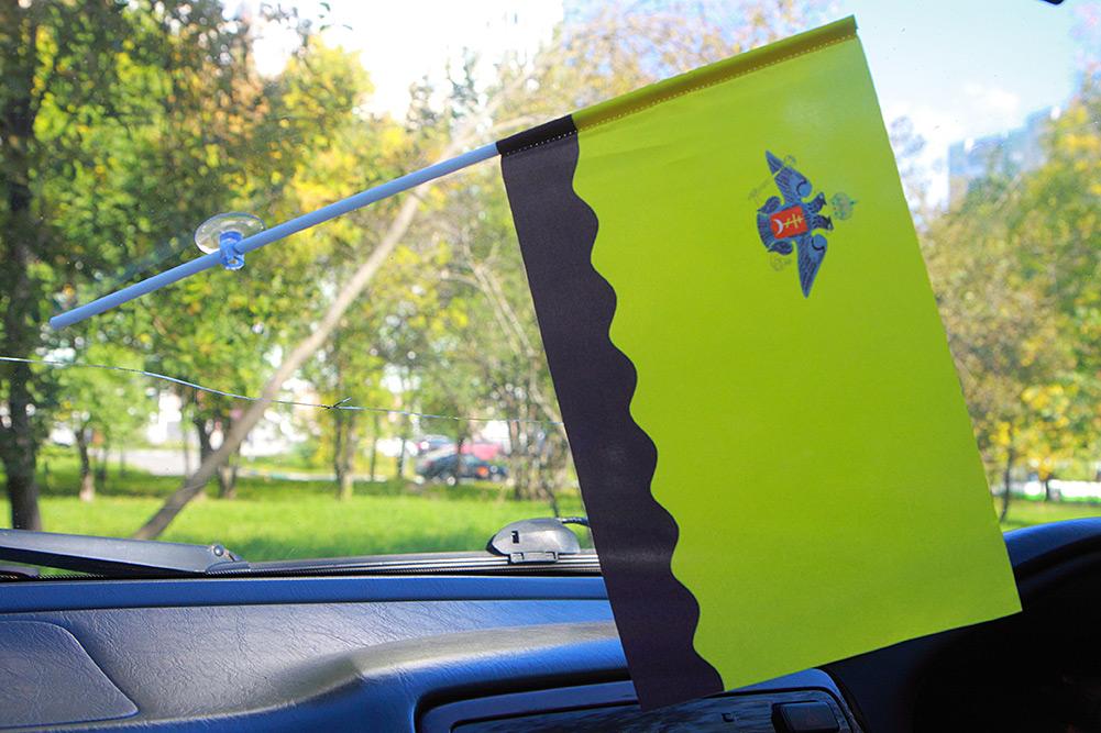 Флажок Новороссийска в машину