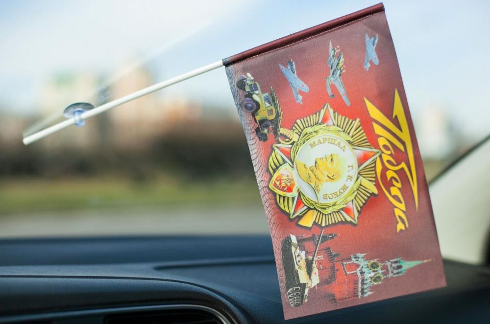 "Купите флажки ""Победа"" в военторге Военпро - быстро и доступно"