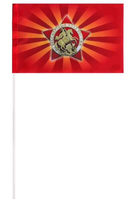 """Заказать флажки Победы """"Полк памяти"""" оптом и в розницу"""