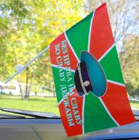 Флажок пограничника в машину