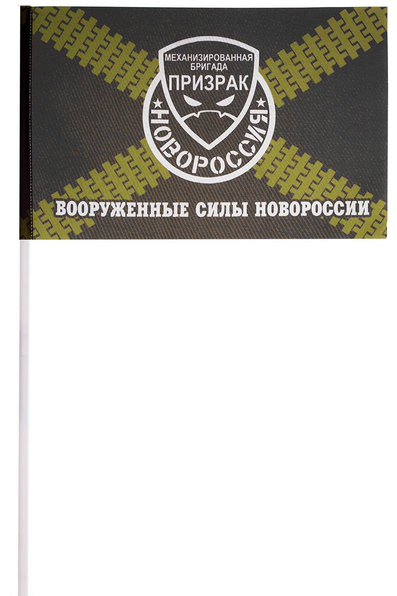 """Флажок полевой """"Призрак"""" на палочке"""