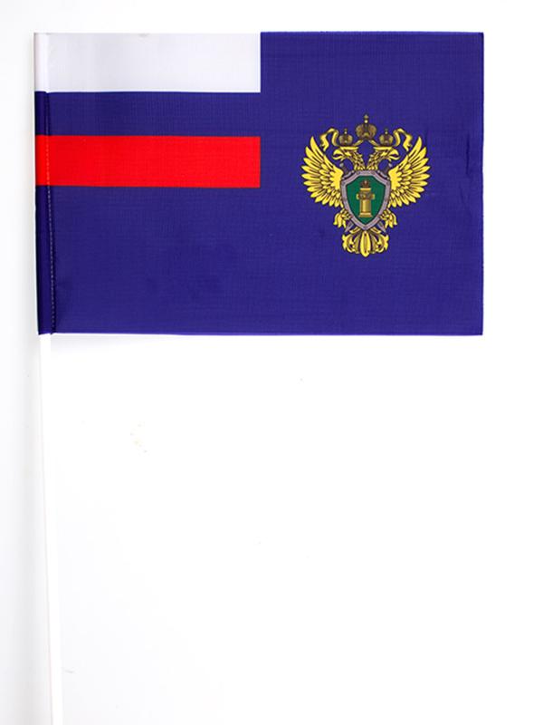 Флажок на палочке «Прокуратура РФ»