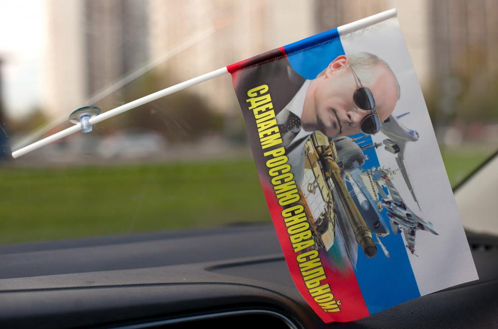 """Заказывайте флажки """"Путин в очках"""" оптом и в розницу"""
