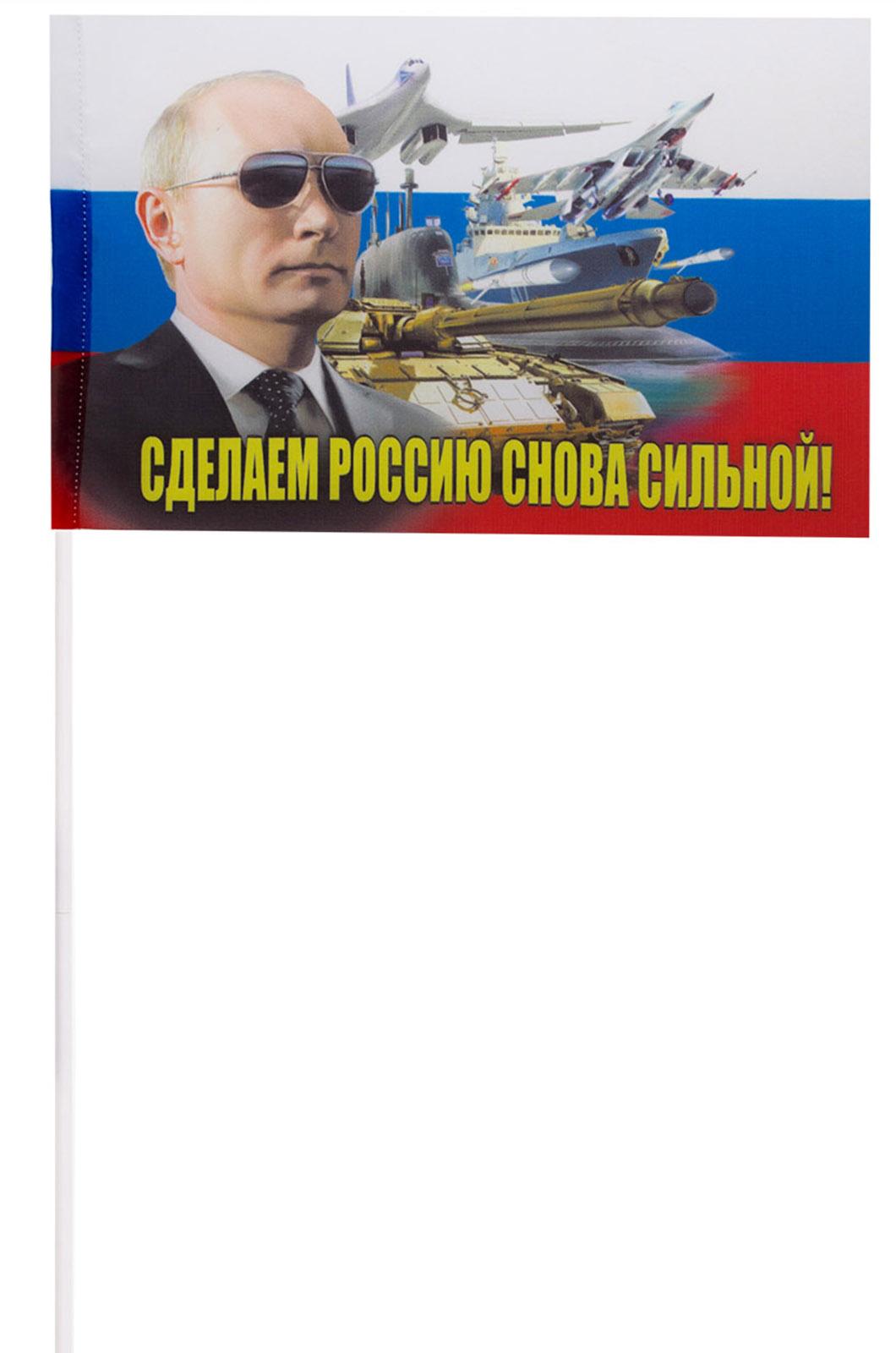 Флажок с фото Путина
