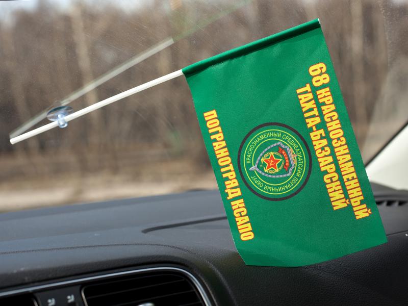 Двухсторонний флаг «68 Краснознаменный Тахта-Базарский пограничный отряд»