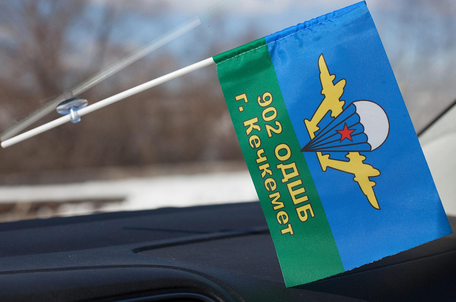 """Флаг ВДВ """"902 ОДШБ г.Кечкемет"""""""