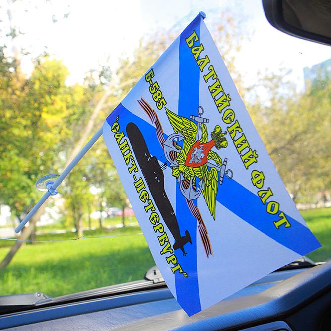 """Флажок с присоской Б-585 """"Санкт-Петербург"""""""