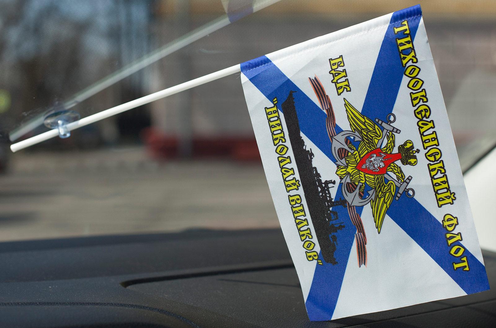 Флажок с присоской БДК «Николай Вилков»