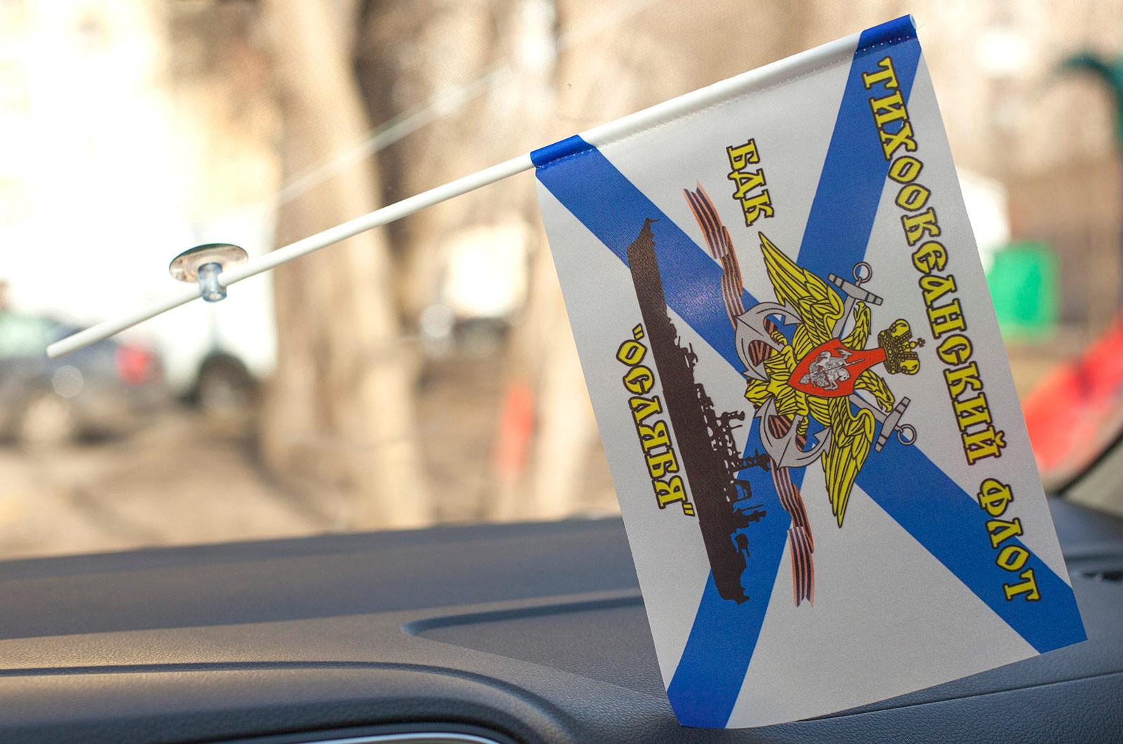 Флажок с присоской БДК «Ослябя»
