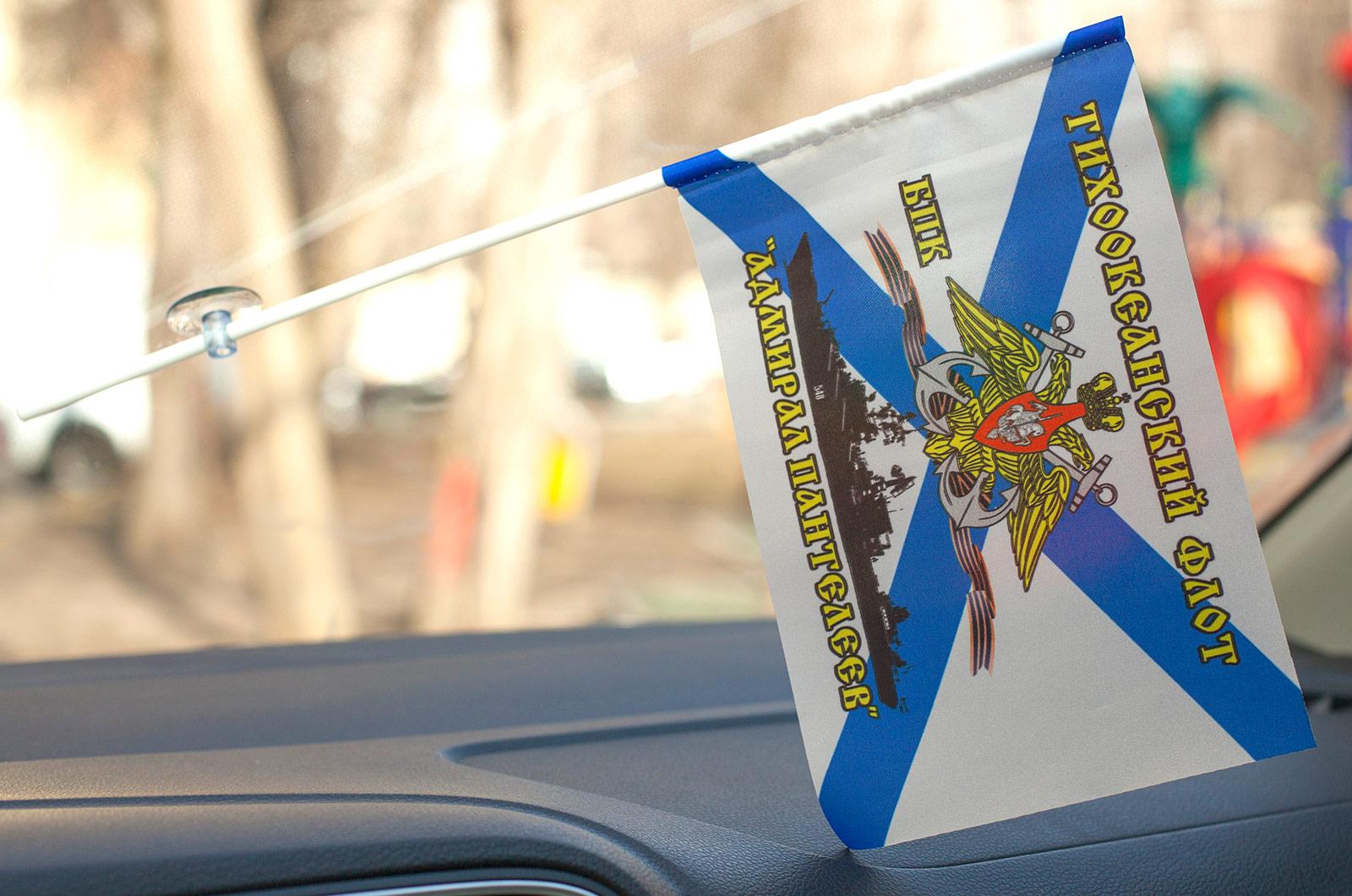 Флажок с присоской БПК «Адмирал Пантелеев»