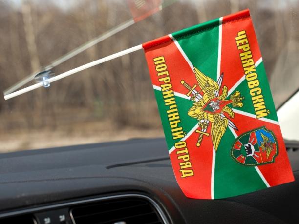 Флажок с присоской Черняховский погранотряд