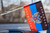 Флаг ДНР в машину