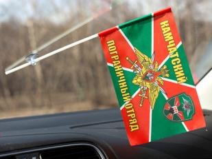 """Флаг """"Камчатский пограничный отряд"""""""