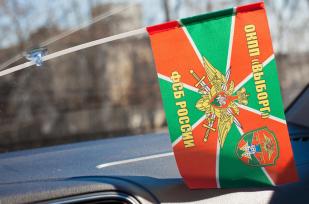 Двухсторонний флаг ОКПП «Выборг»