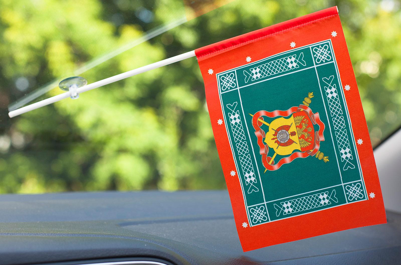 Флажок с присоской Знамя Сибирского казачьего войска