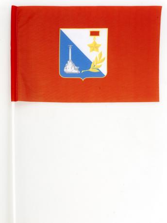 Флажок Севастополя на палочке