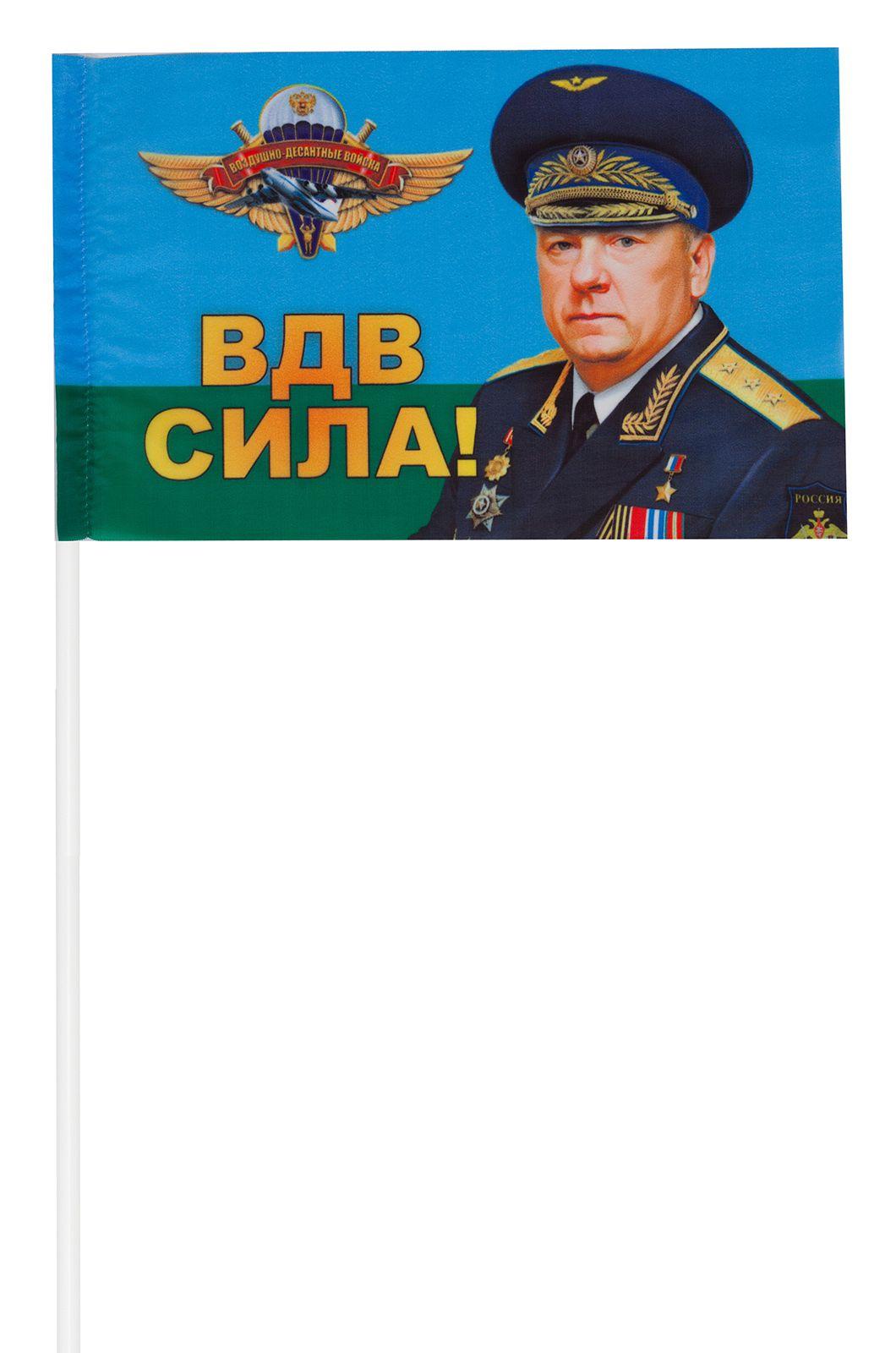"Флажок ""Шаманов"" - купить онлайн в Военпро"