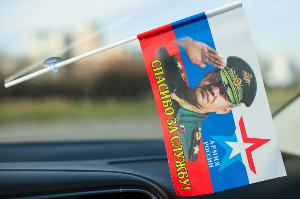 Флажок Шойгу для оптово-розничных заказов по символической цене