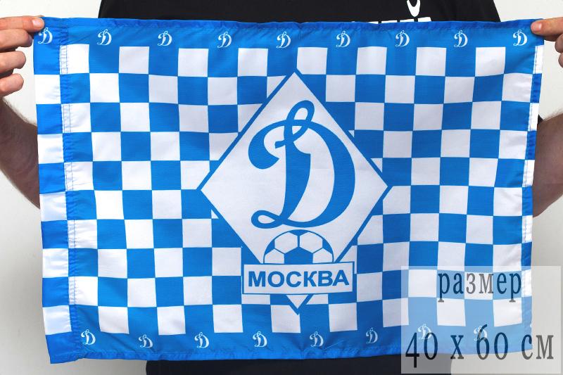 Флаг 40Х60 см Динамо-Москва