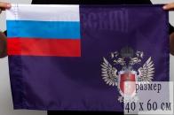 Флаг Госнаркоконтроль