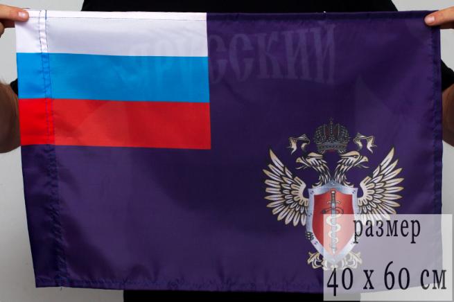 Флаг 40x60 см «Госнаркоконтроль»