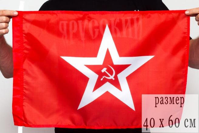 Флаг 40х60см Гюйс ВМФ СССР