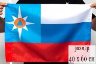 Флаг МЧС «Триколор»