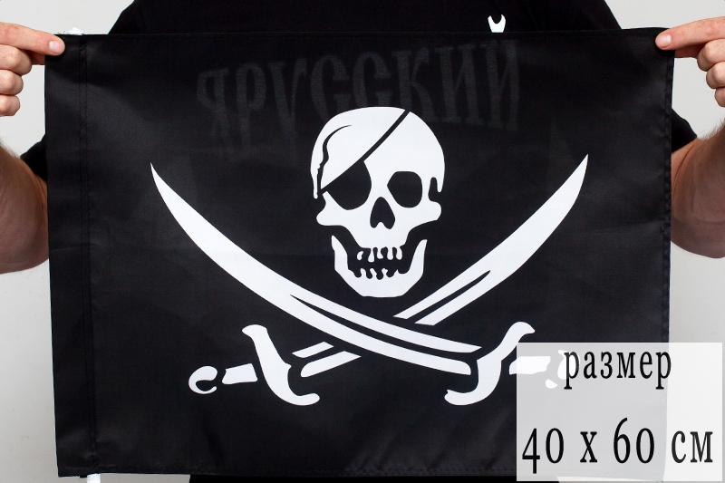 Флаг 40Х60 см Пиратский «С саблями»