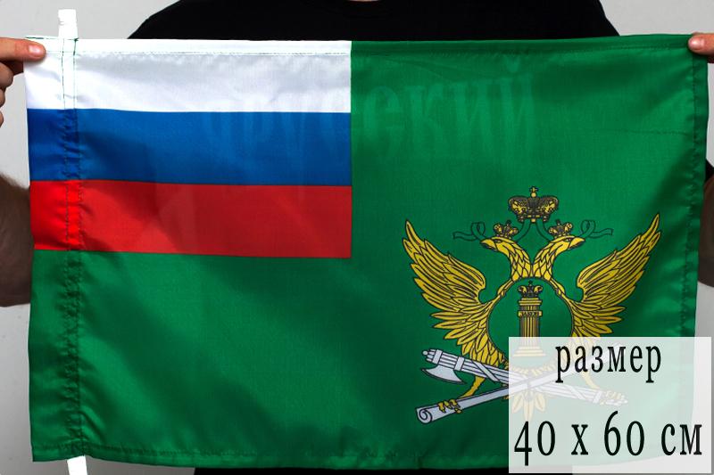 Флаг 40Х60 см «Служба судебных приставов»